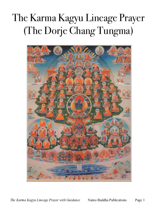 Karma Kagyu Lineage Prayer with Guidance (PDF)