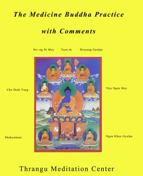 Medicine Buddha Practice with Guidance (PDF)