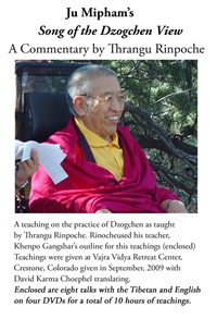 Song of the Dzogchen View (DVD)