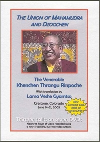 Union of Mahamudra and Dzogchen (DVD)