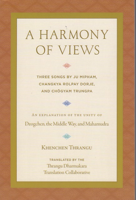 A Harmony of Views (Book)