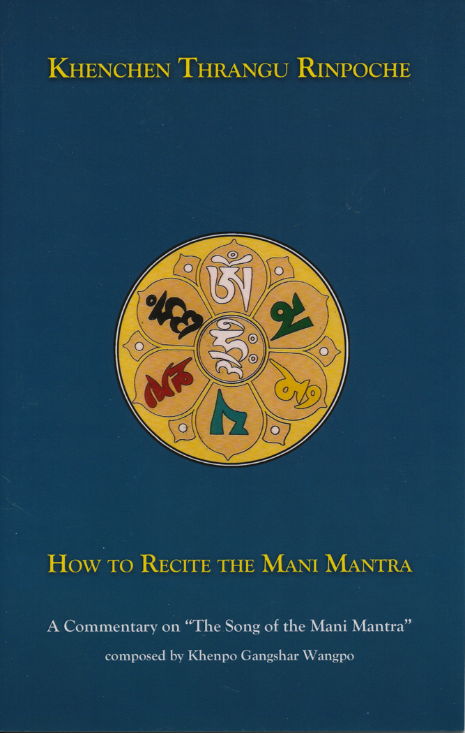 How to Recite the Mani Mantra (Booklet)