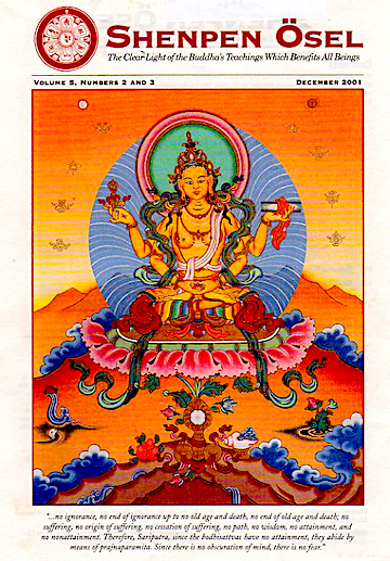 Chandrakirti Entrance to the Middle Way by Khenpo Tsultrim(PDF)