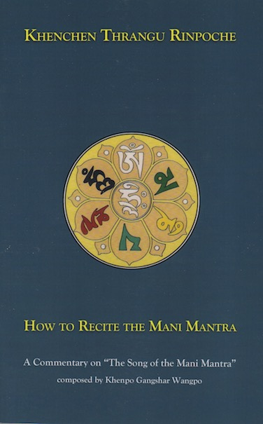 How to Recite the Mani Mantra (PDF)