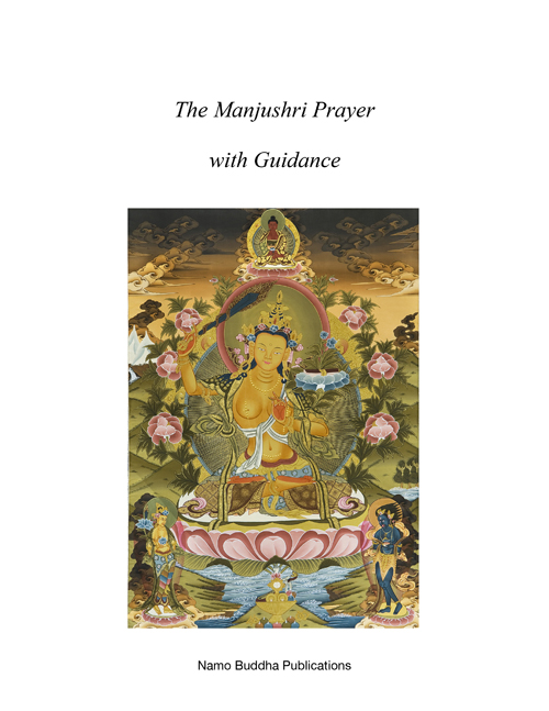 Manjushri Prayer with Guidance (PDF)