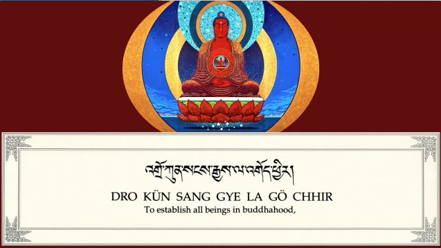 An Amitabha Video of the practice with subtitles