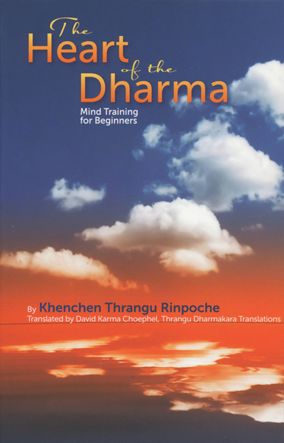 Heart of Dharma:Mind Training for Beginners (Book)