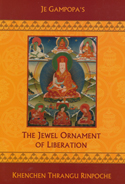 Jewel Ornament of Liberation of Gampopa (Book)